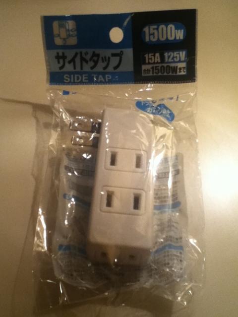 100円ショップ・セリア(Seria)で「サイドタップ(SIDE TAP)1500W 15A 125V 合計1500Wまで」を購入した