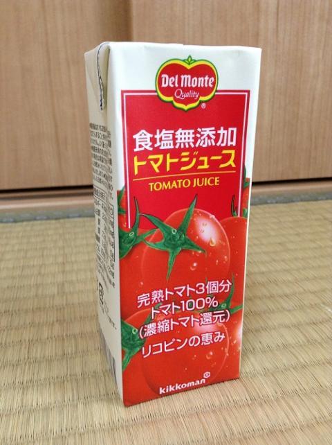 デルモンテ「食塩無添加トマトジュース」(紙パック/200ml)を飲んだ