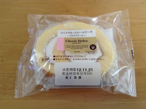 山崎製パン株式会社「ふんわりもっちロールケーキ〜ミルククリーム〜」を食べた