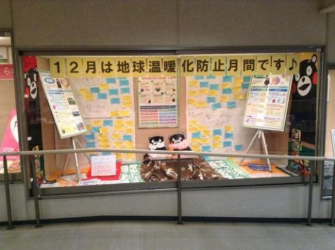 コタツに入っている「くまモン」 〜熊本県庁の庁舎内にて〜