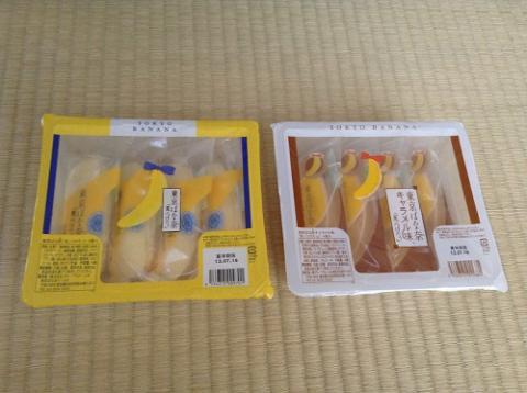 『東京ばな奈キャラメル味、「見ぃつけたっ」』を食べた感想