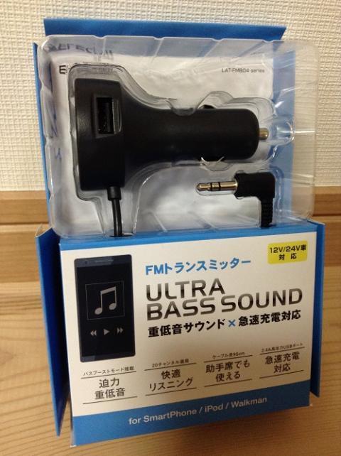 ELECOM「重低音ブースト機能搭載FMトランスミッター LAT-FMB04BK」を購入した