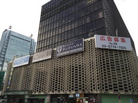 JR新橋駅前のSL広場から見えるニュー新橋ビルに広告募集の看板
