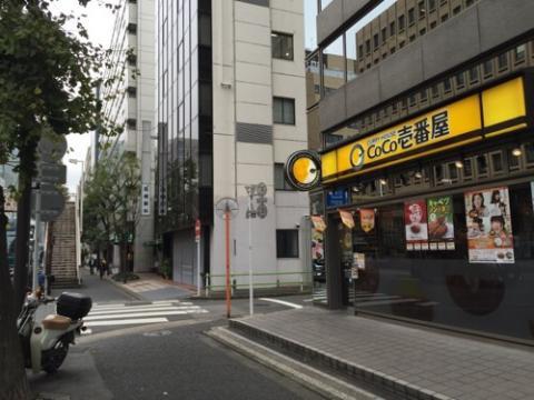 CoCo壱番屋港区虎ノ門3丁目店でなすとほうれん草のカレードリアを頂く