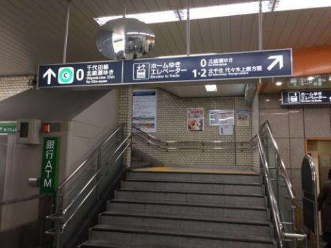 東京メトロ綾瀬駅0番線ホーム、路線図、大晦日終夜運転時刻表(2015年の年末)など