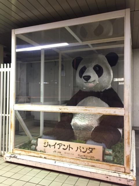 JR上野駅入谷口のジャイアントパンダがかなり大きい!