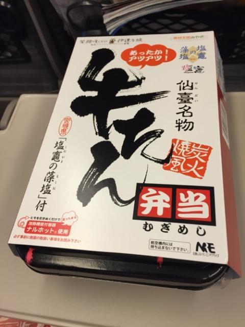 仙台駅の駅弁「炭火焼風牛タン弁当」を食べた感想