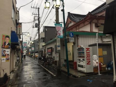 JR三河島駅から徒歩2分の銭湯・喜楽湯に入った感想