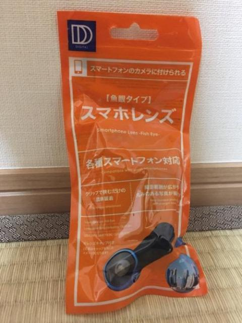 100円ショップ・ダイソーで魚眼タイプスマホレンズを購入した