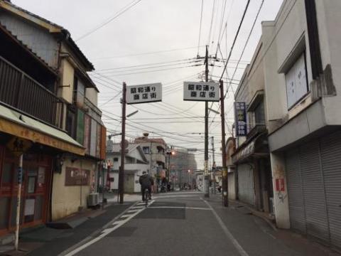 JR小岩駅南口から徒歩10分。猫と鉄道模型が楽しめる銭湯・友の湯に入った感想