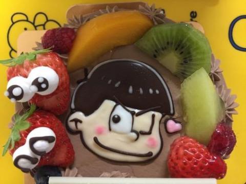 娘、11歳の誕生日を「ケーキ工房 あるもに」の誕生日ケーキ(おそ松さんの絵入り)で祝う