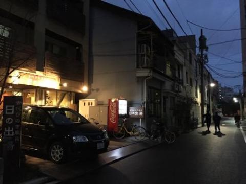 上野駅から徒歩14分の銭湯・日の出湯に入った感想