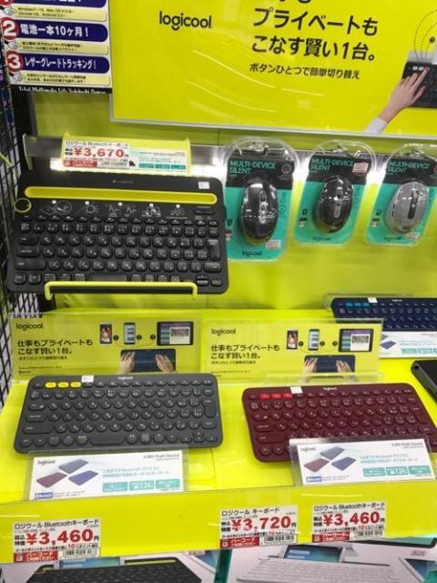 ロジクール K380 マルチデバイス ブルートゥース キーボードを購入して使用した感想