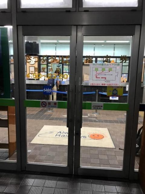 松山駅から名古屋駅まで特急と新幹線の自由席のみで移動した時の料金と所要時間