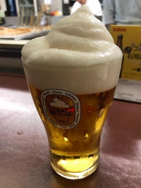 金沢駅の季節料理おでん黒百合でフローズン生ビールとおでんを頂いた感想