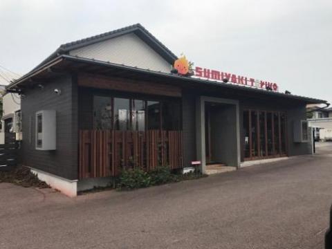 愛媛県松山市保免西のとりこランチ 熟成唐揚定食を食べた感想