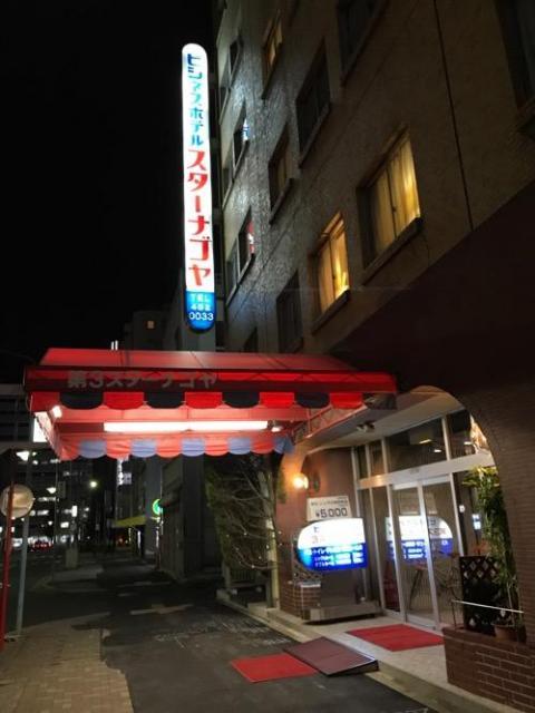 ビジネスホテル第3スターナゴヤに宿泊した感想