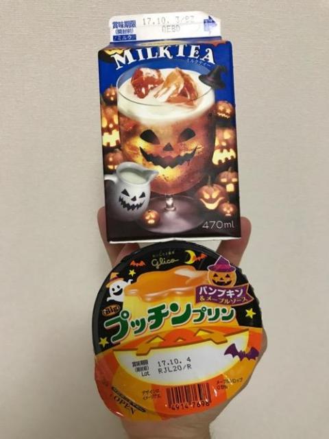 ハロウィン仕様のミルクティーとプリンがかわいい、うまい!