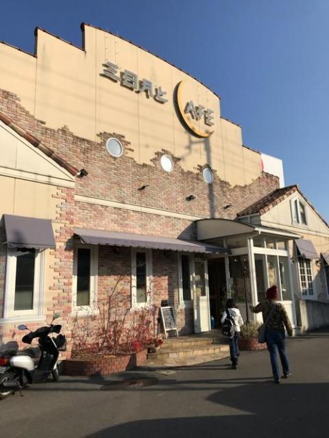 三日月とカフェ新空港通り店でモーニングを食べた感想