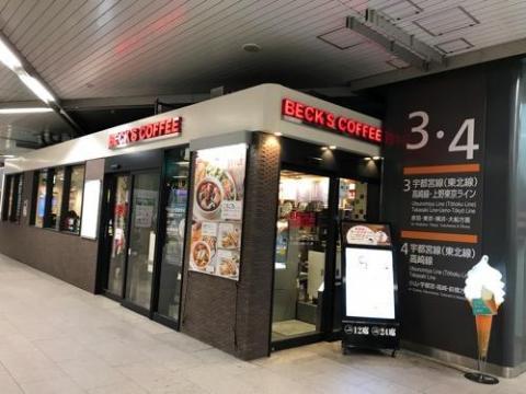 JR浦和駅の充電できるカフェ(ベックスコーヒーショップ浦和店)を利用した感想