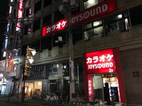 ジョイサウンド金町店でヒトカラ(1人カラオケ)を休日のフリータイムで楽しんだ感想