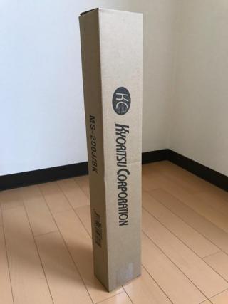 キョーリツコーポレーションの譜面台(MS-200J/BK)を購入して使用した感想(レビュー)