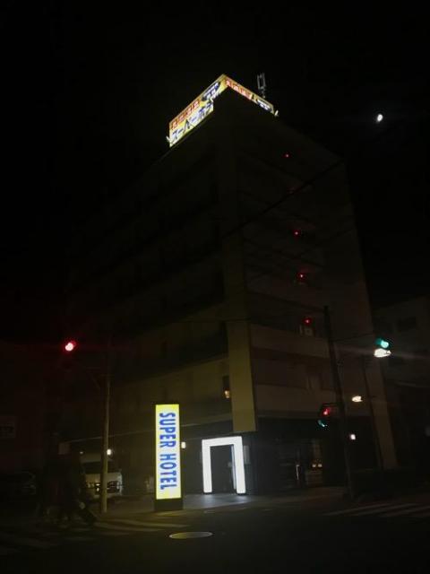 高山駅から徒歩2分のスーパーホテル飛騨・高山に宿泊した感想