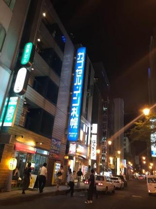 すすきの駅から徒歩2分のカプセル・イン札幌に宿泊した感想