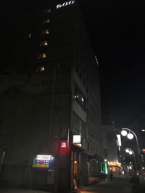 名古屋市営地下鉄の丸の内駅から徒歩2分のホテル・グレイスイン名古屋に宿泊した感想