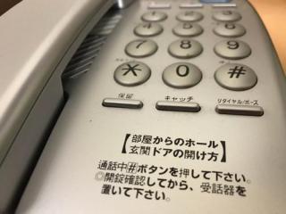 NHKのモーニングコールで恐怖を感じ、非常に不愉快な気持ちになった