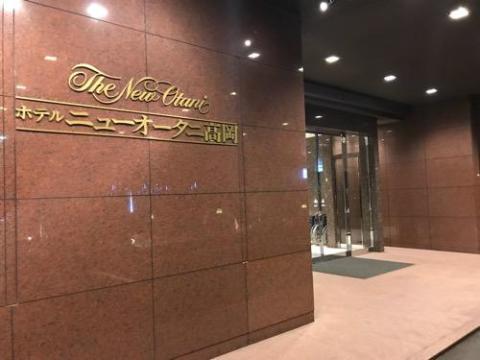 JR高岡駅から徒歩5分のホテル・ホテルニューオータニ高岡に宿泊した感想