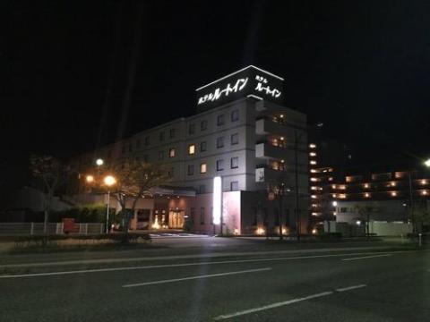 新潟県庁まで徒歩5分のホテル・ホテルルートイン新潟県庁南に宿泊した感想