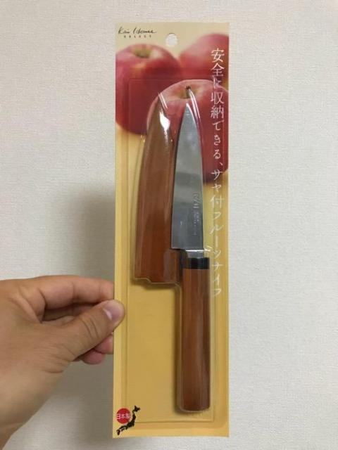 フルーツナイフで野菜が切れるかどうか