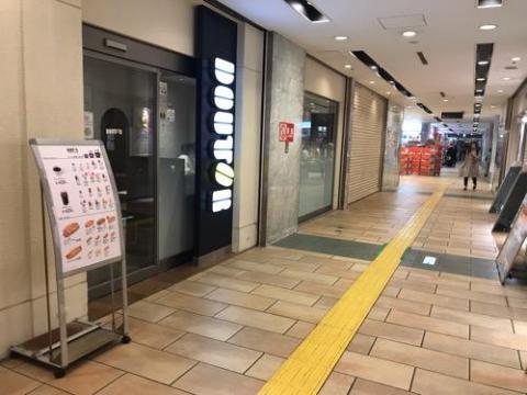 船橋駅近くの充電可能なカフェ・ドトールコーヒーショップ船橋駅南口店が快適