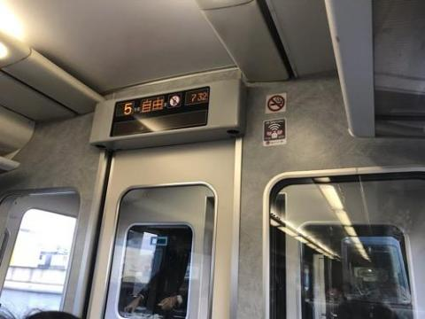 JR四国・予讃線の特急にフリーWi-Fiが導入されていたけれどUQ mobileを使った