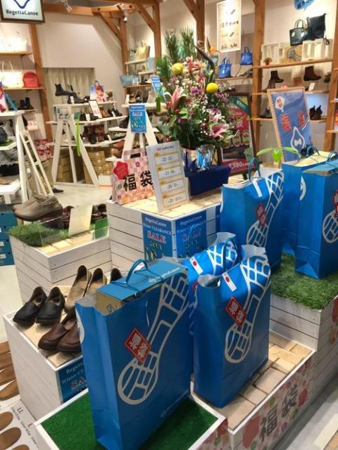 RegettaCanoe今治新都市店で販売されている2019年の福袋を妻が購入した