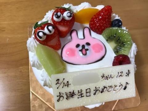 娘、12歳の誕生日を「ケーキ工房 あるもに」の誕生日ケーキ(カナヘイさんのピンクのうさぎの絵入り)で祝う