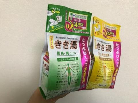 毎日「きき湯」するなら、詰め替え用パック2つまとめ買いがお得!