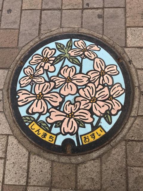 群馬県高崎市のマンホールの蓋 - JR新町駅周辺