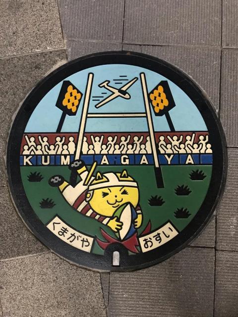埼玉県熊谷市のマンホールの蓋 - JR熊谷駅周辺