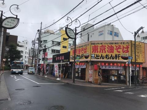 東京油そば 味のとんちん軒で東京油そばとミニ豚丼セットを食べた感想