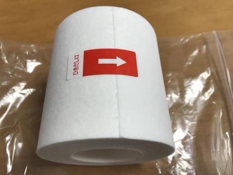 三木特種製紙のマスク用取り替えシートが便利