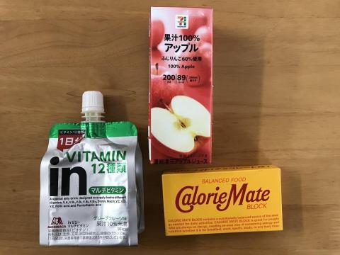 順風会 健診センターの朝食(2020年8月)
