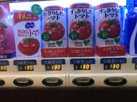 バヤリースのトマトジュースがおいしい!