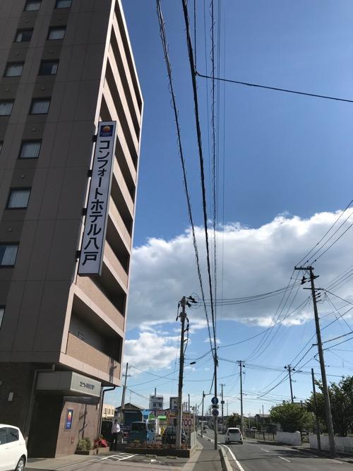 コンフォートホテル八戸の建物外観(朝の様子)