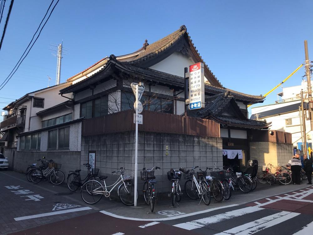 金町湯とたくさんの自転車