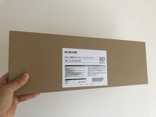 エレコム キーボード 有線 メンブレン式 USB接続 ブラック TK-FFCM01BKの箱