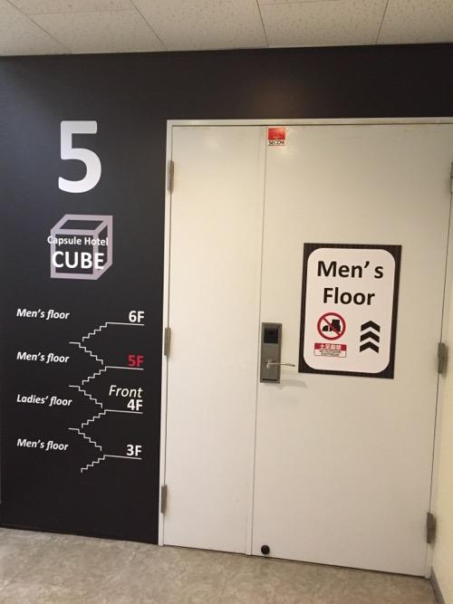 カプセルホテルCUBE広島の男性用フロアの5階入口ドア