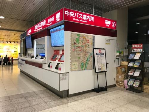 新千歳空港の14番乗り場のすぐ近くにある中央バス案内所