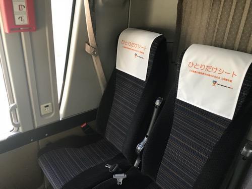 濃飛バスの飛騨古川発・新宿行の高速バス車内の最後列の座席「ひとりだけシート」